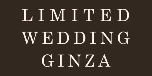 LIMITED WEDDING